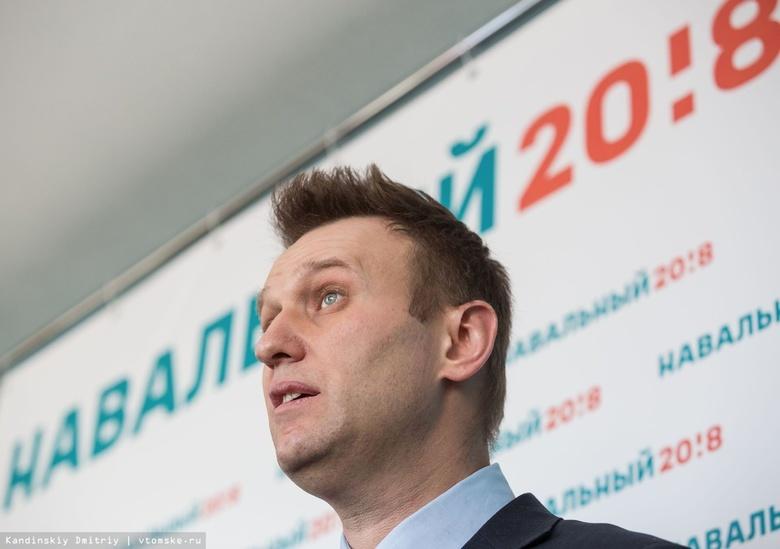 NYT: Навального могли отравить «Новичком» в виде порошка, который подсыпали в чай