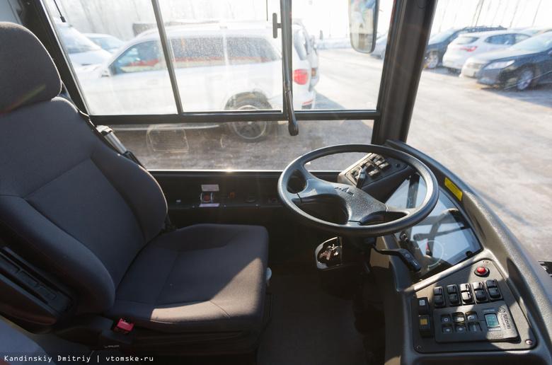 Автобусные рейсы изТомска вКузбасс отменили из-за холодов