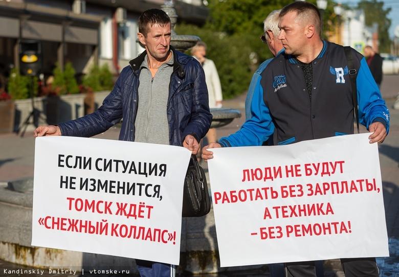 «Зимой будет жарко»: работники САХа пророчат Томску снежный коллапс
