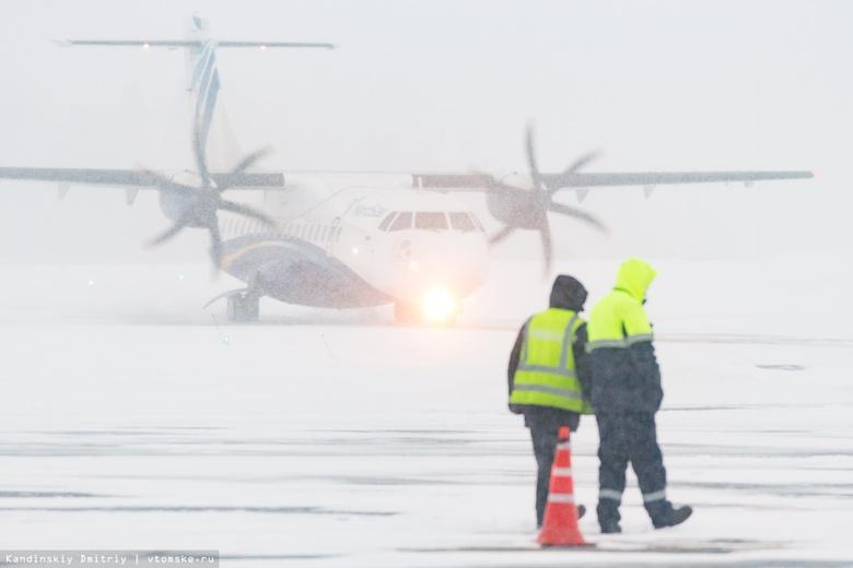 Вылет 4 самолетов из Томска задерживается на несколько часов из-за метеоусловий