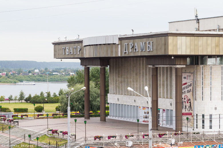 Главный режиссер томского театра драмы планирует покинуть пост