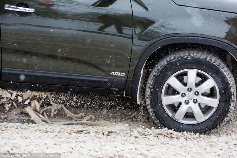ГИБДД рекомендует томским водителям сменить летние шины на зимние
