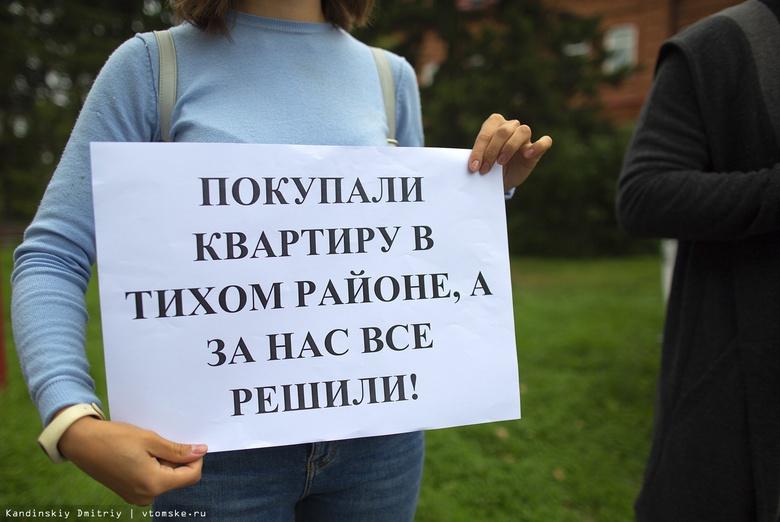 Томичи вышли на пикет против строительства храма в Заречном
