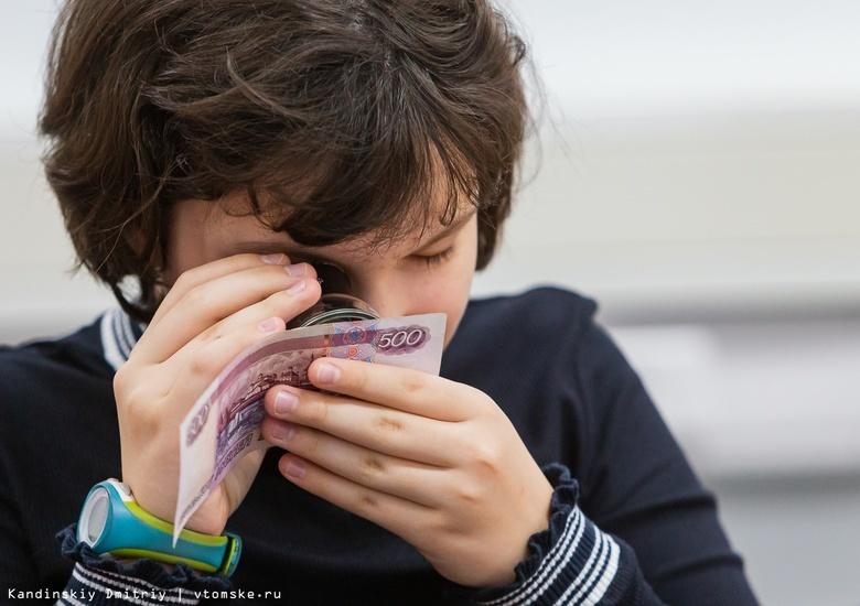 Проверка денег и миллион в брикете: за кулисами томского Центробанка