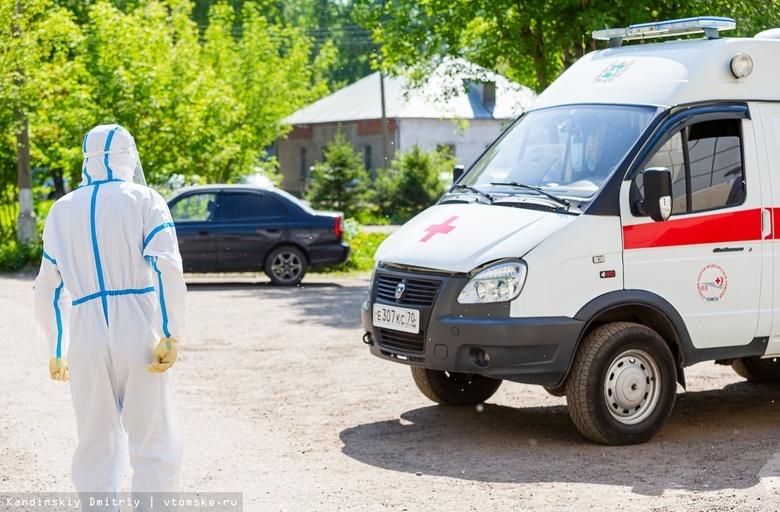 Медики за сутки выявили COVID-19 у 57 человек в Томской области