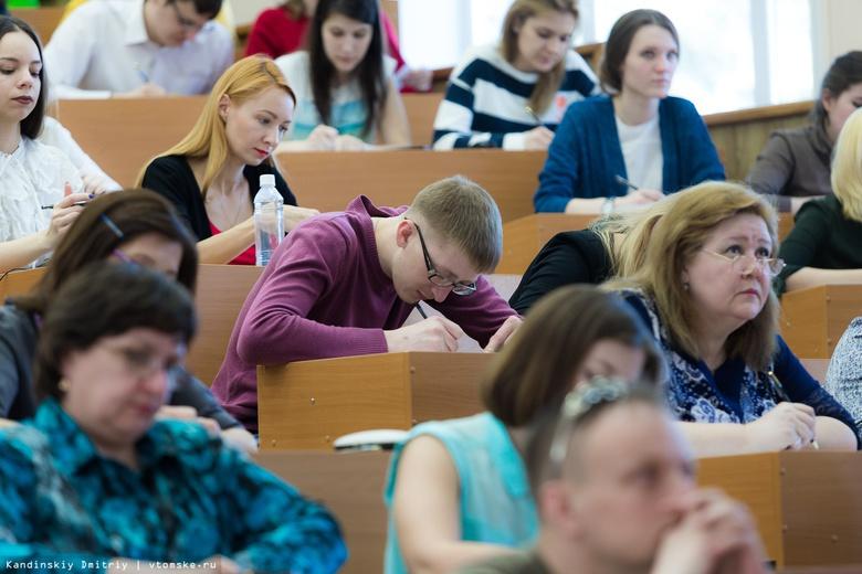 Почти 2 тыс человек написали в Томске «Тотальный диктант»