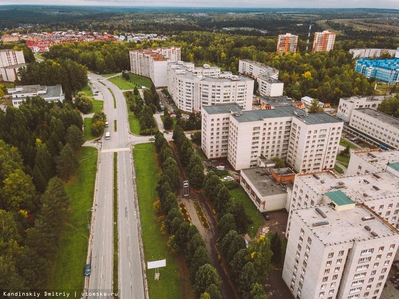 Теплосети Академгородка перейдут в собственность Томска до 10 августа