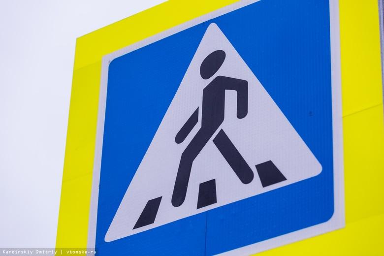 Иномарка сбила 9-летнюю девочку на пешеходном переходе в Томске