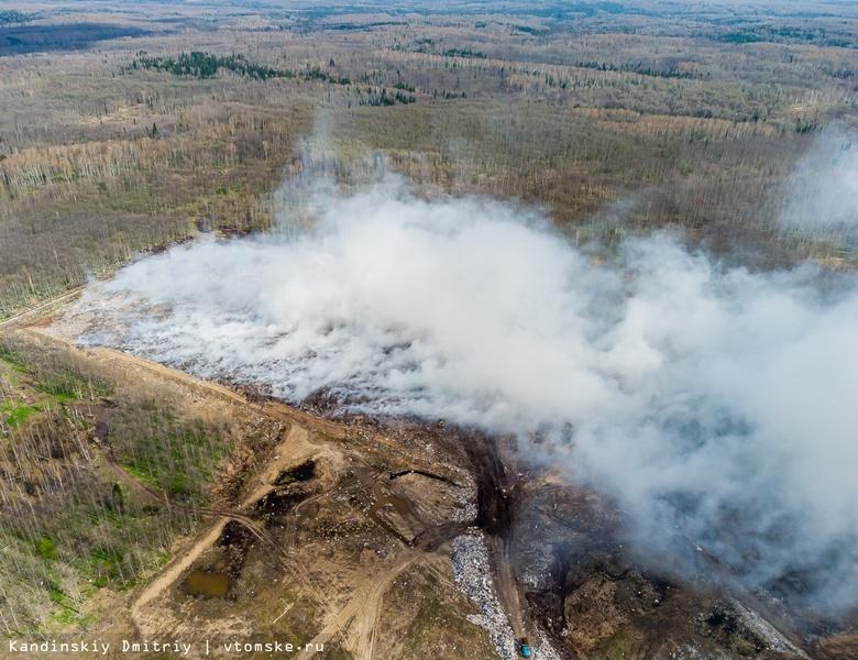 Власти: мусор на томском полигоне будет тлеть и дымить после пожара еще 1-2 недели
