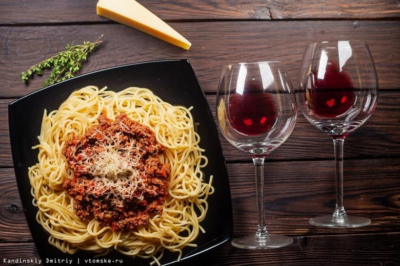 Романтический ужин ко Дню святого Валентина 14 февраля