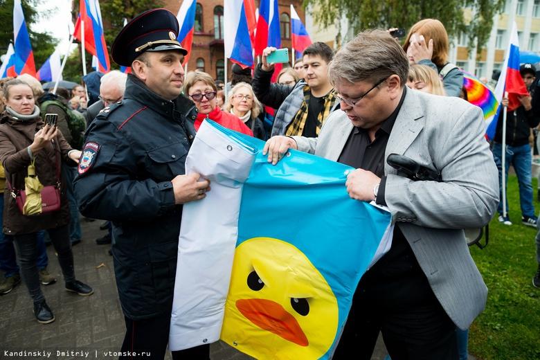 «Интеллигенция против»: томичи на митинге выразили протест против пенсионной реформы