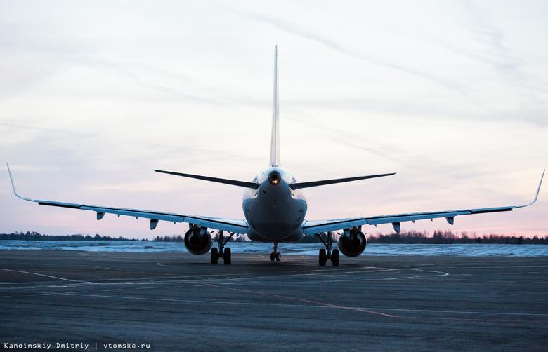 Дополнительный авиарейс Томск — Москва будет запущен перед Новым годом