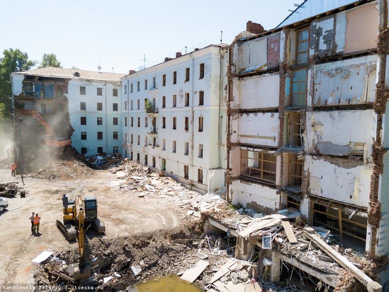 Проект нового корпуса на месте разрушенного профилактория обошелся ТГУ в 19 млн руб