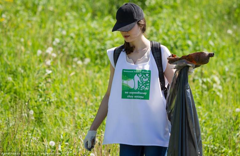 Почти 1 тонну отходов убрали в Лагерном саду на ЧМ по спортивному сбору мусора