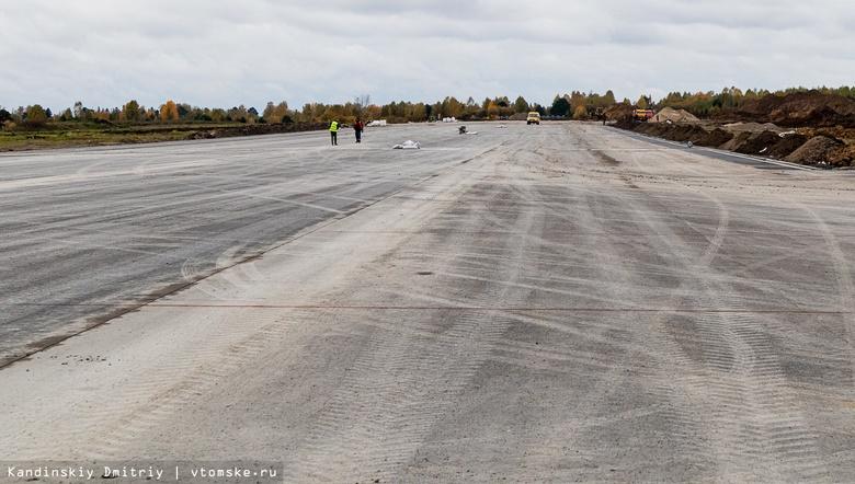 Аэропорт Томска начнет работать ежедневно после реконструкции ВПП с 26 сентября