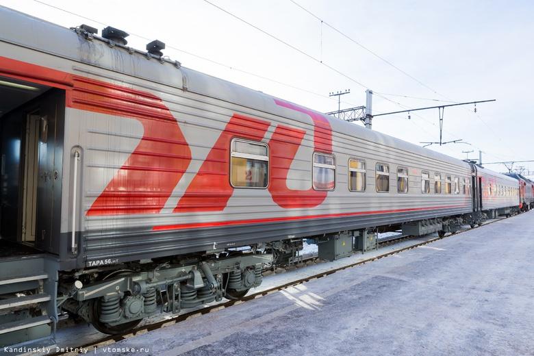 Вечерний поезд из Томска в Новосибирск отменят с декабря