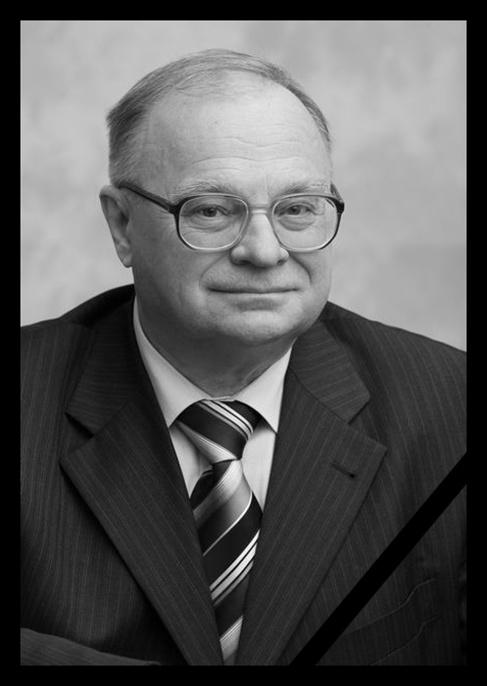 Скончался экс-ректор ТУСУРа Анатолий Кобзев