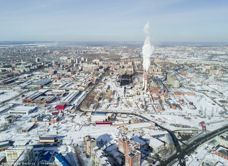 «Томская генерация» получила разрешение на неучтенные источники выбросов на ГРЭС-2