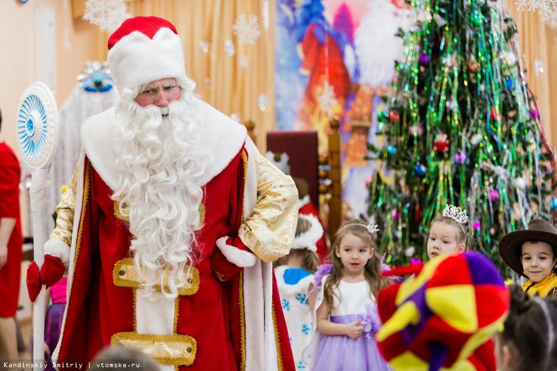 Две бороды и один посох: как работает Дед Мороз в Томске