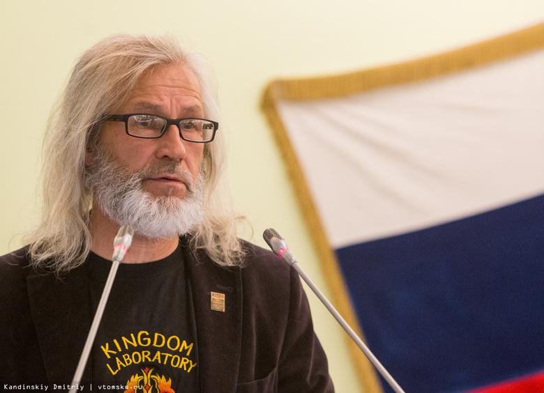 Путешественник Ковалевский предложил создать комиссию по счастью в думе и мэрии Томска