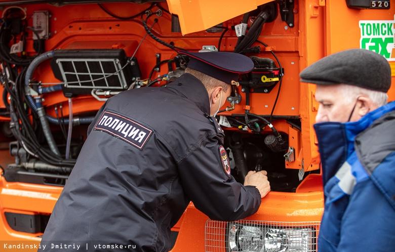 Острая нехватка сотрудников сложилась в «ТомскСАХе», который чистит улицы от грязи и снега