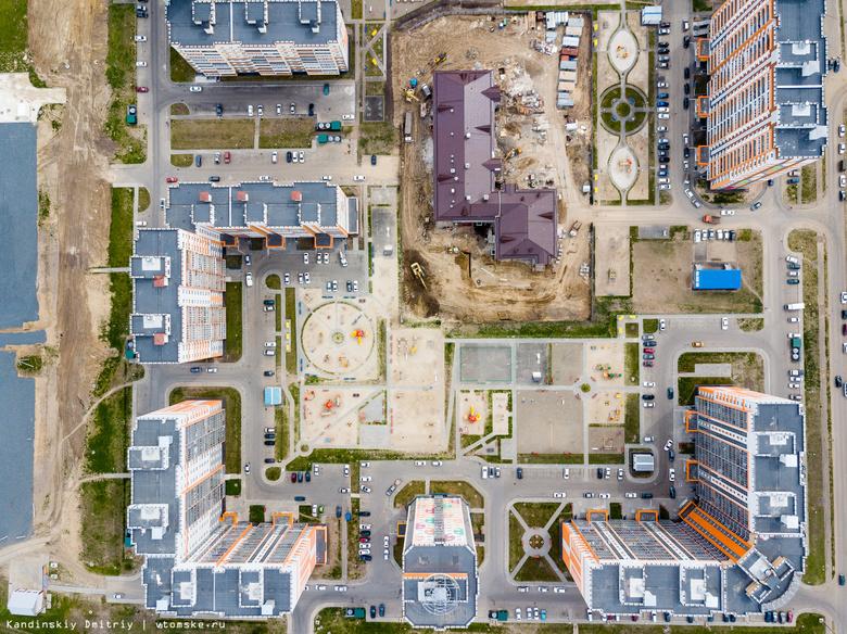 «Двор без машин»: новый микрорайон Томска спроектировали архитекторы из Нидерландов