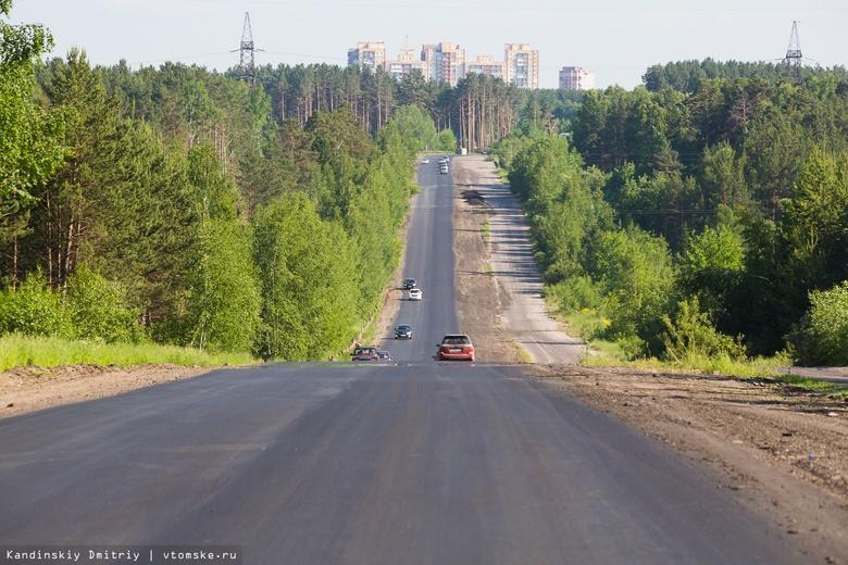 Большегрузы и автобусы 2 года не смогут ездить по Кузовлевскому тракту