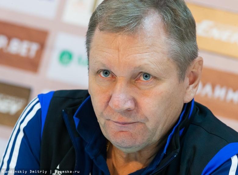 Баскаков остался недоволен игрой «Томи» в матче с «Ротором»