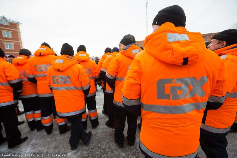 Мэрия предложила создать в Томске новое «Спецавтохозяйство»