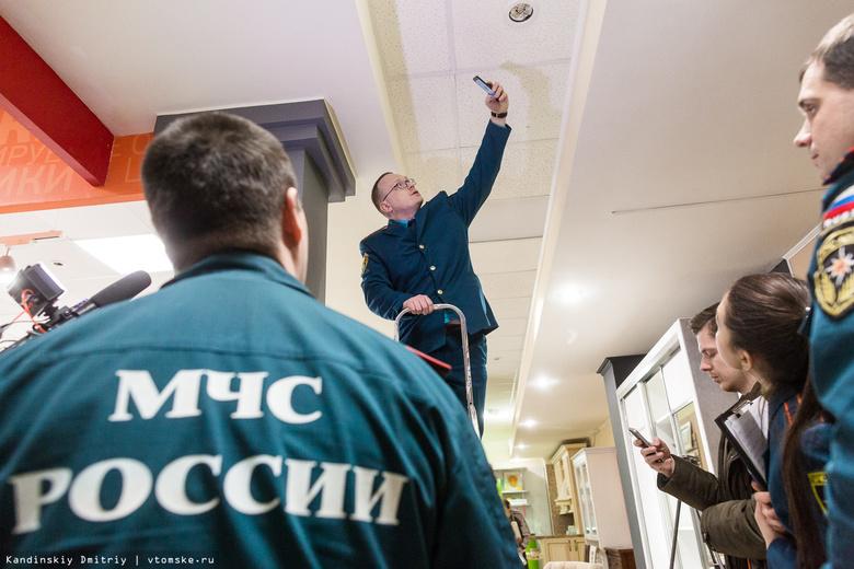 Томичей предупреждают о мошенниках, притворяющихся сотрудниками МЧС