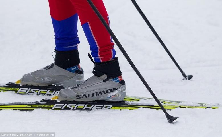 Три лыжные трассы с освещением открылись в Томске