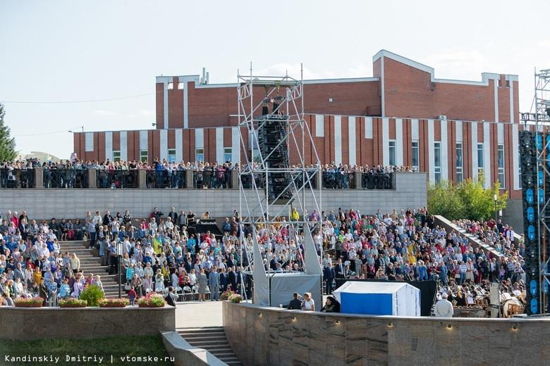 Концерт на набережной при ее открытии в сентябре 2019 года