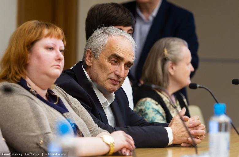 Никто не забыт: потомки участников штурма Рейхстага посетили Томск