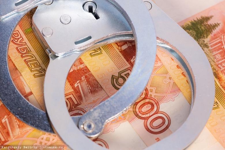 Томич заработал более 21 млн руб на незаконных банковских операциях