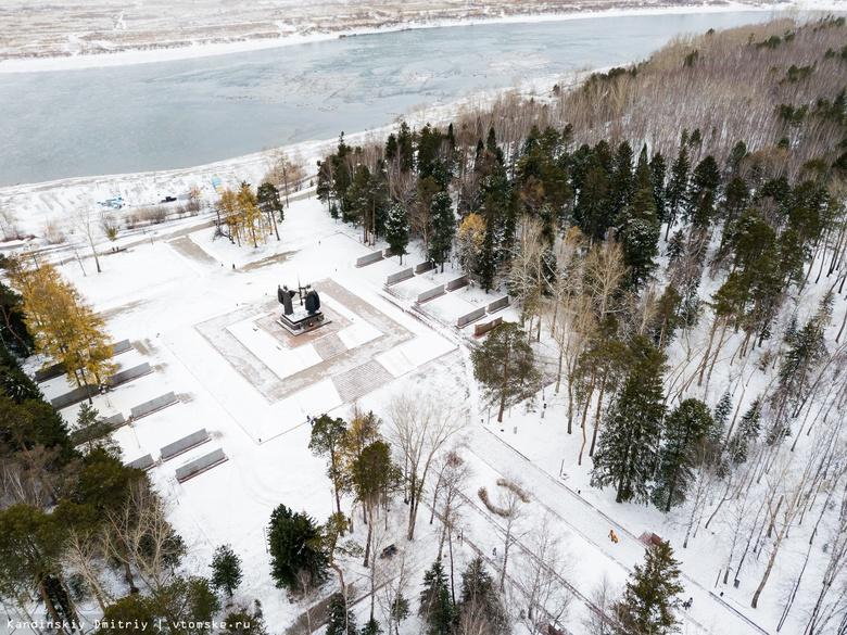 Главную аллею благоустроят в Лагерном саду Томска в 2019г