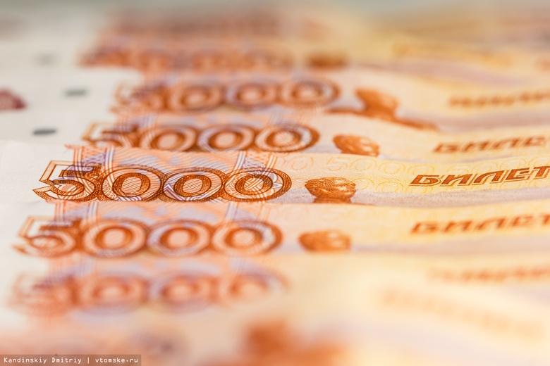 Мужчина прилетел из Москвы в Томск оплатить долг в 1,6 млн руб после блокировки счета