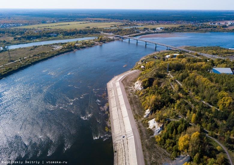 Девочка упала с Коммунального моста в Томске