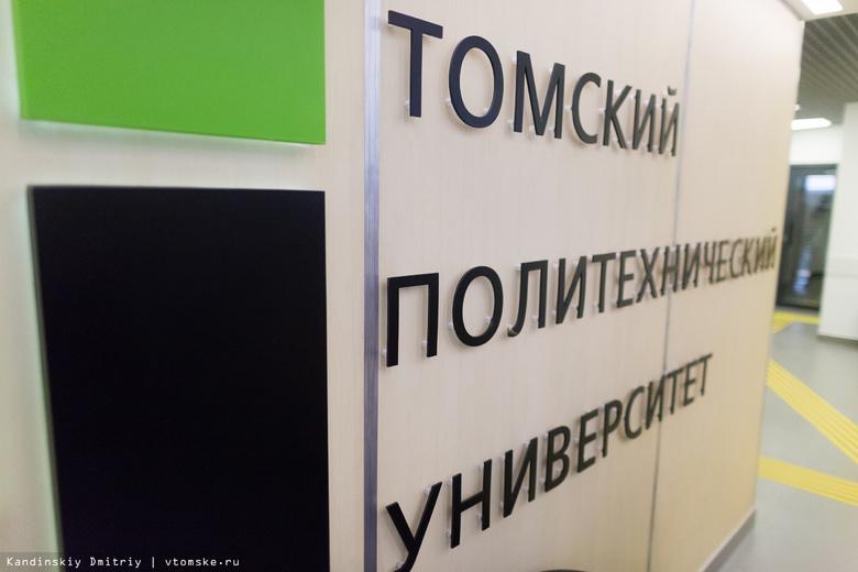 В библиотеке ТПУ томичам покажут редкие рукописи и книгу, играющую гимн
