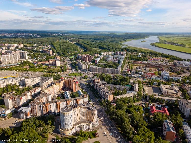 Область выделит 250 млн руб для проектирования развязок на юге Томска