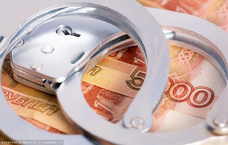 Глава томской фирмы требовал с конкурента 3 млн руб за отказ от участия в аукционах по нацпроекту