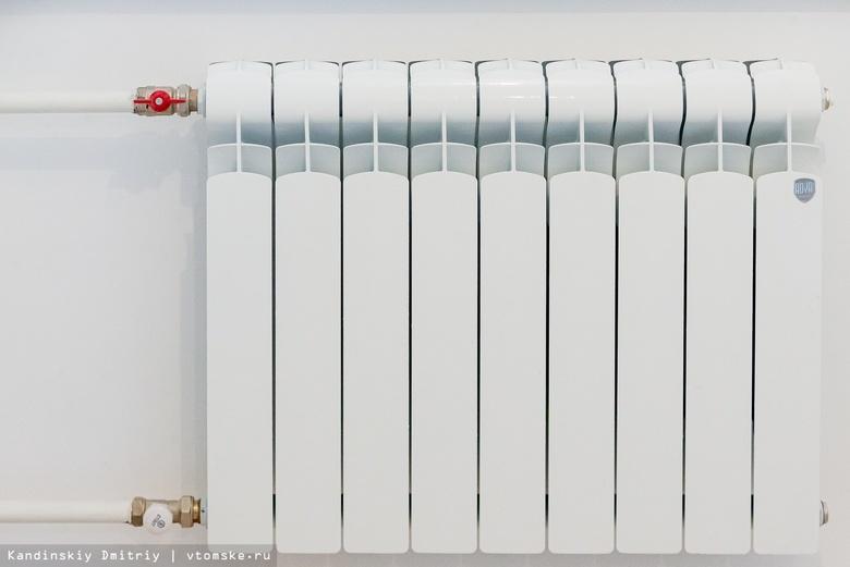 Мэрия: без отопления в Томске остаются 12 домов