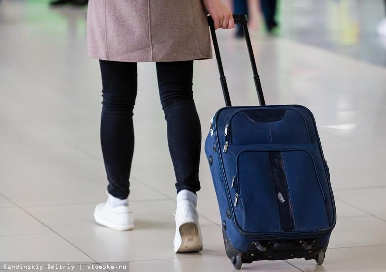 Из-за сильного мороза на сутки задержался самолет Екатеринбург — Томск