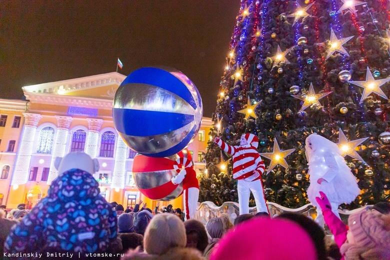 Мэрия Томска пока не отменяла массовые новогодние праздники