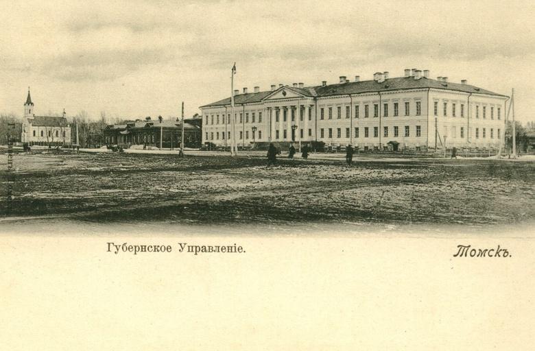 Январь 1917-го в Томске: город скатывается в кризис