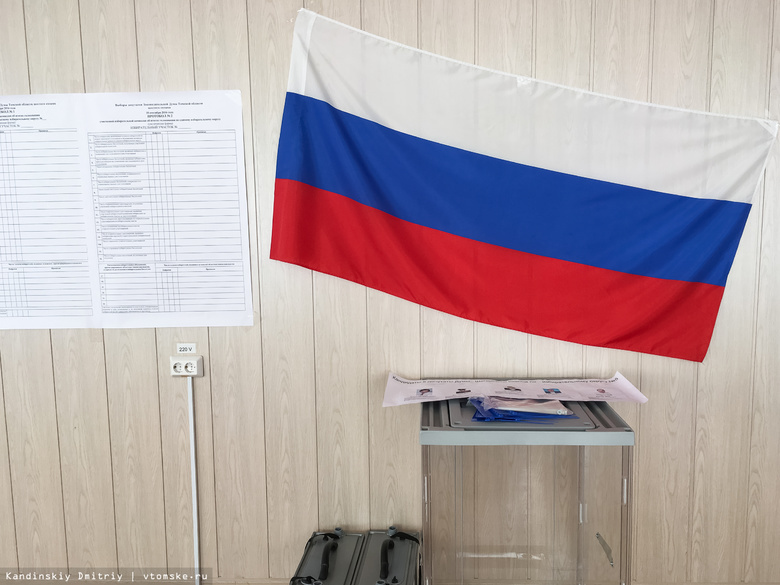 Более 770 тыс томичей могут принять участие в выборах в 2017г