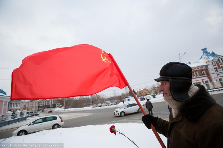 Коммунисты Томска проведут акцию против запрета митингов на Новособорной