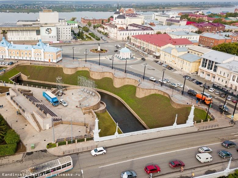 Томская область не получала в 2020г деньги на реконструкцию набережной Ушайки
