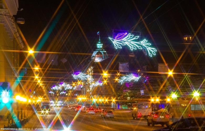 Включение новогодней иллюминации в Томске перенесли на 13 декабря