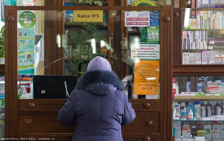 Бесплатные лекарства для лечения COVID-19 получили 11,5 тыс жителей Томской области