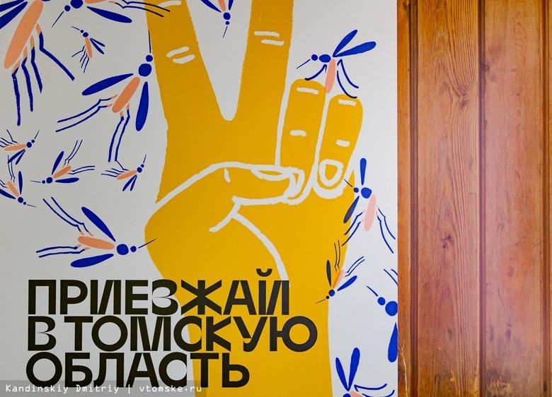 Учащиеся из 4 городов приехали в Томск по программе студенческого туризма